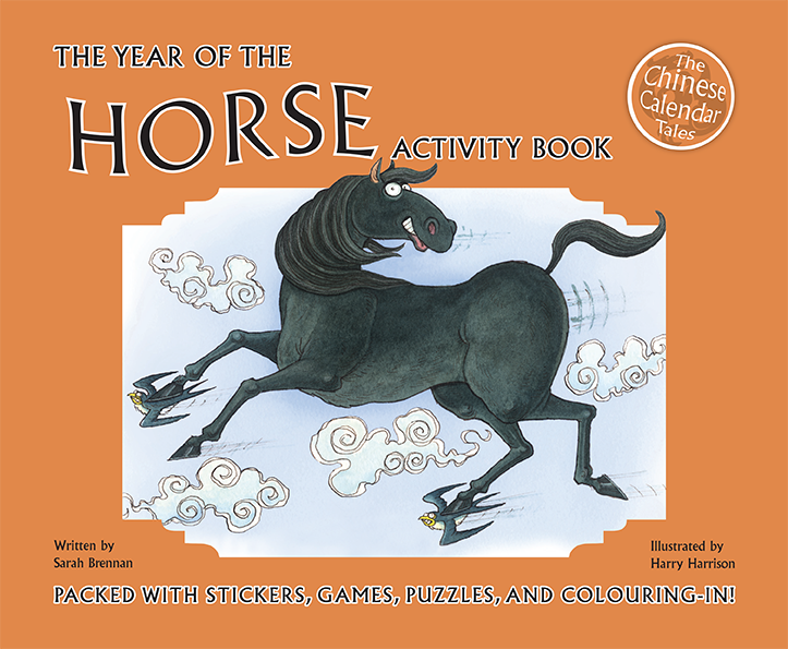 Dark Horse Activity Book