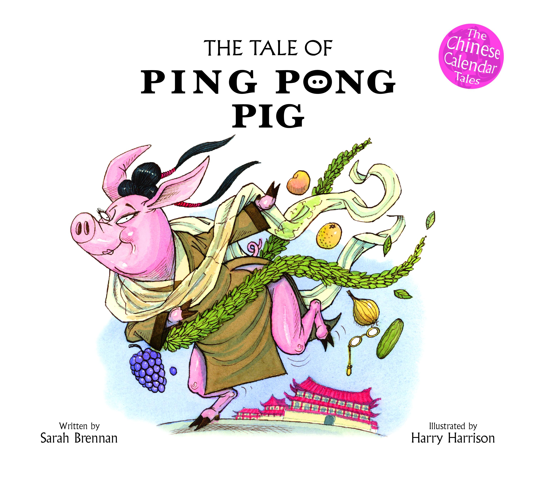 ping pong pig cover_Hi res